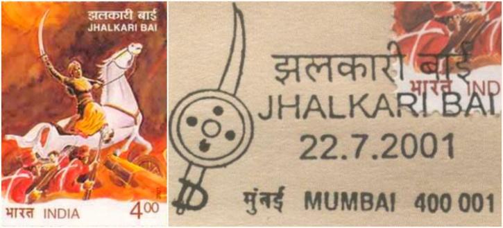 jhalkari bai stamp