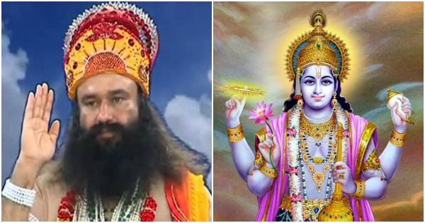 Ram Rahim vishnu