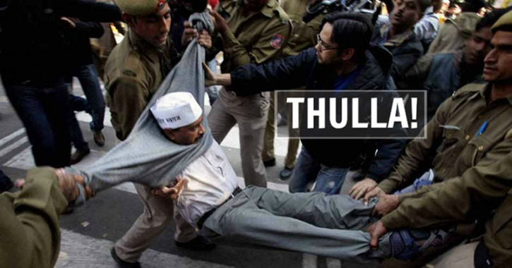 What Does Thulla Mean, High Court Judge Asks Kejriwal
