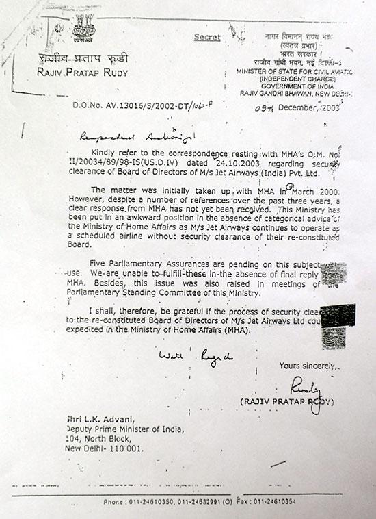Advani Dawood