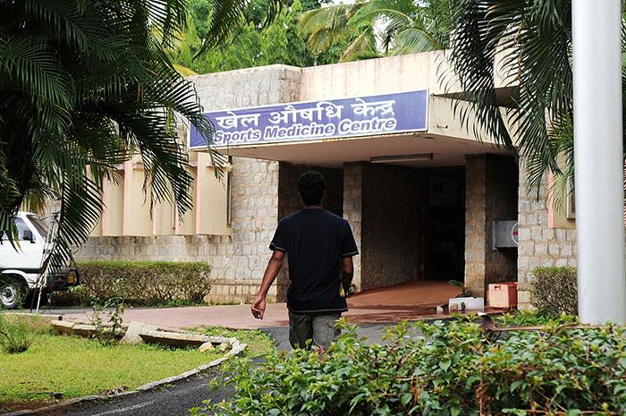 Sport Medicine Center