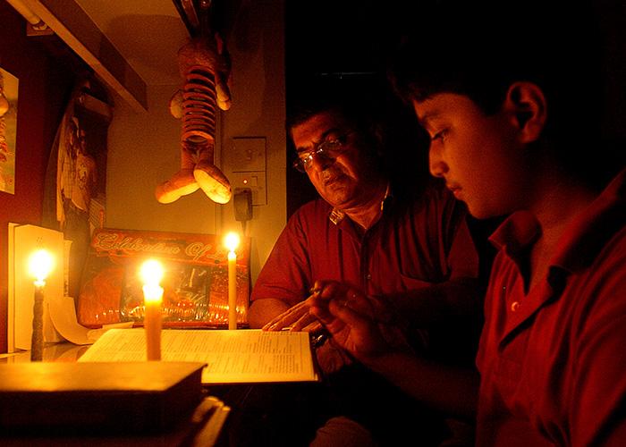 Solar Urja Lamp