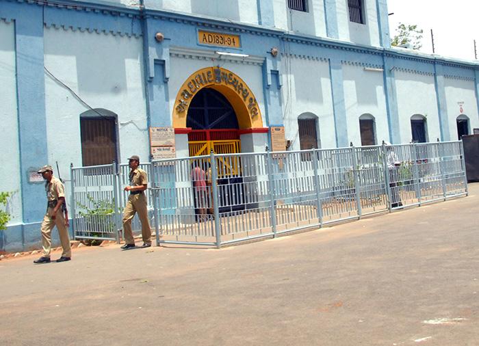 Sabarmati Central Jail