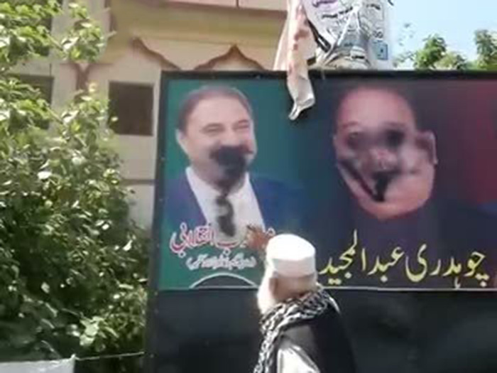 Protest In Pakistan