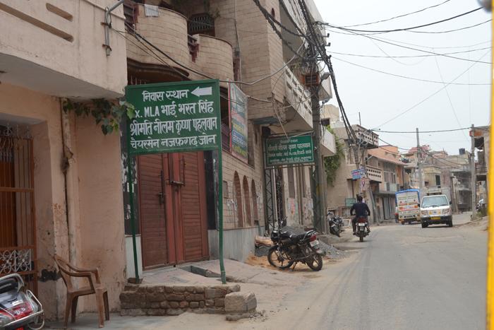 Gangs of Delhi