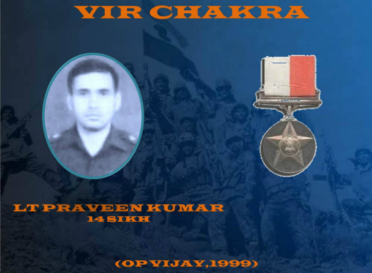 Lt Praveen Kumar, VrC