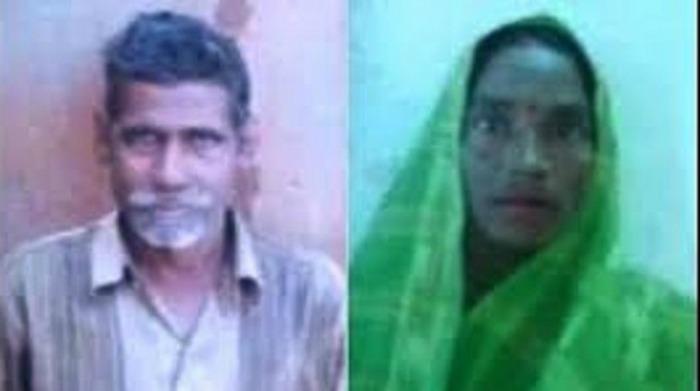 Manipuri Dalit Couple