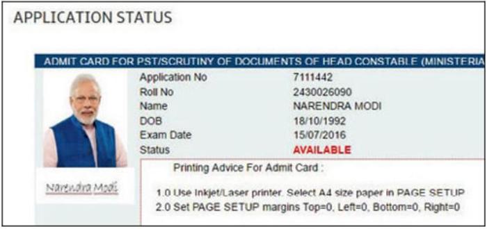 CRPF Admin Card