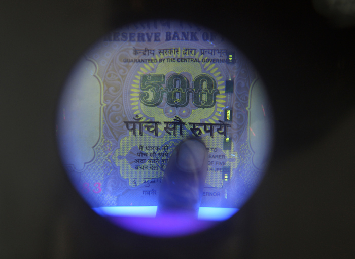 Even ATMs Are Giving Out Fake Notes, Here