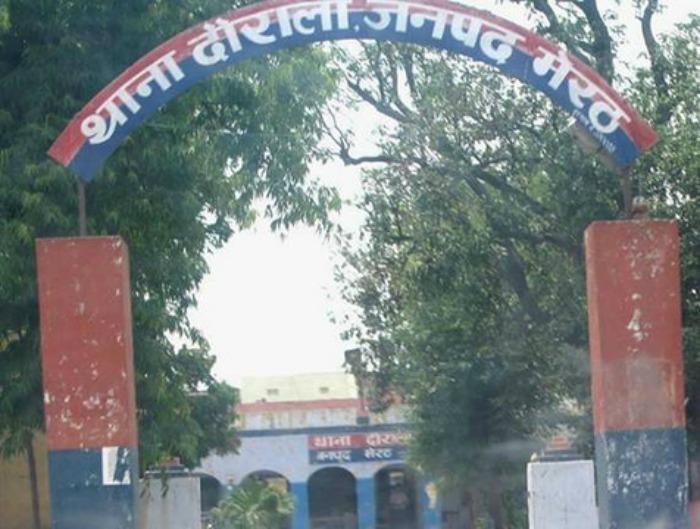 Meerut Police