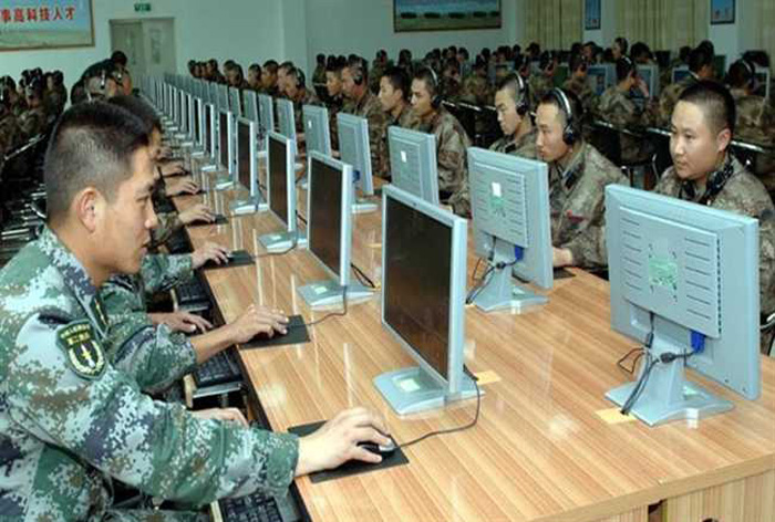 Cyber Threats From China