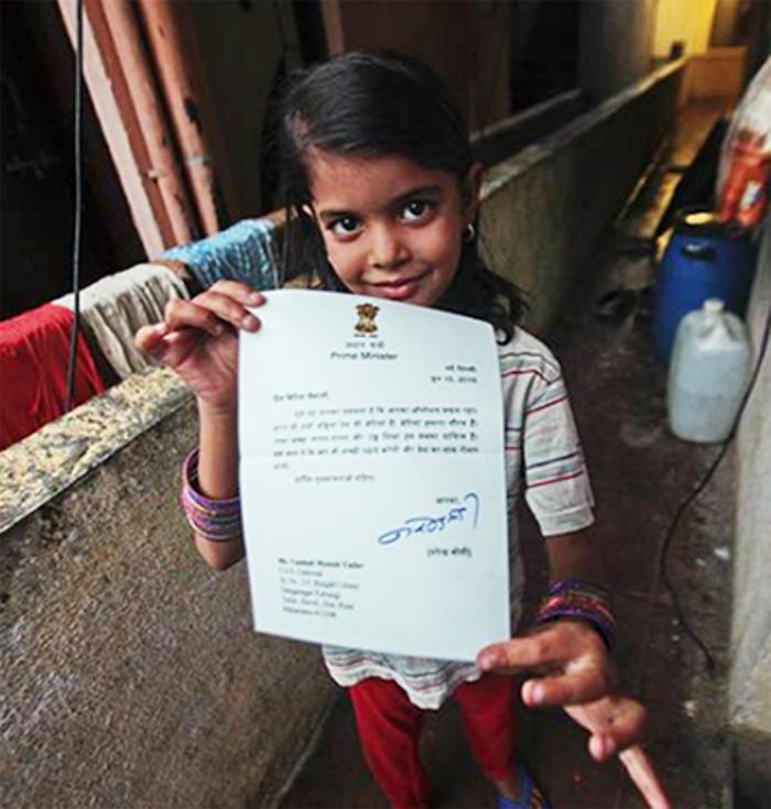 Modi Wants Vaishali To Make Country Proud