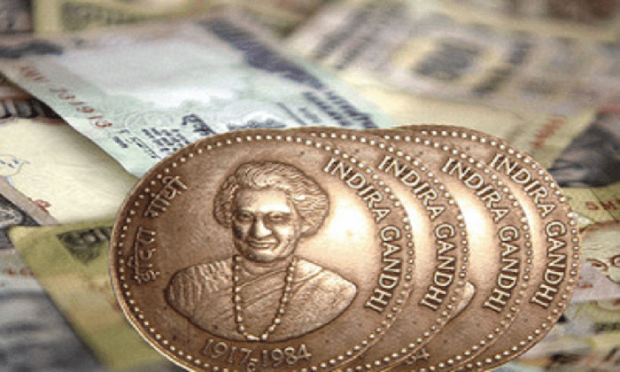 Indian Old Currency Coins