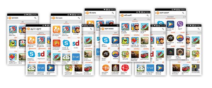 App Bazaar