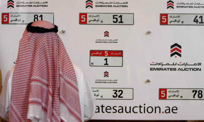 Saudi Businessman Pays 3.3 Crore For Car License Plate Number 1, Because He Wants To Be Number 1