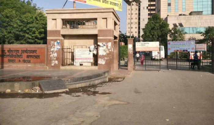 B R Ambedkar Multi Speciality Hospital