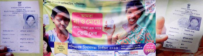 Assam's fake citizen issue