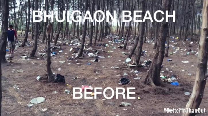 Bhuigaon Beach