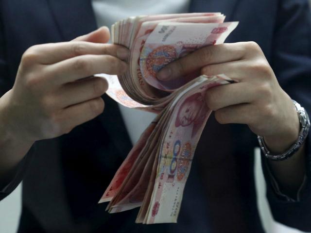 yen money china