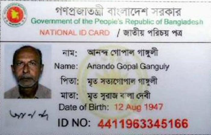 Hindu priest slaughtered in Bangladesh
