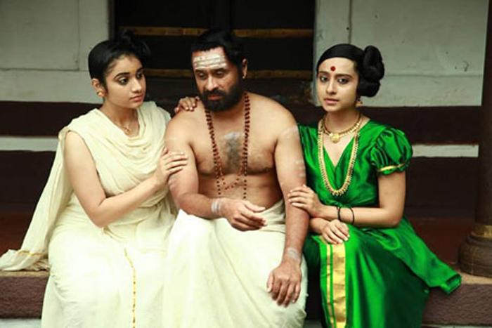 Priyamanasam sanskrit movies