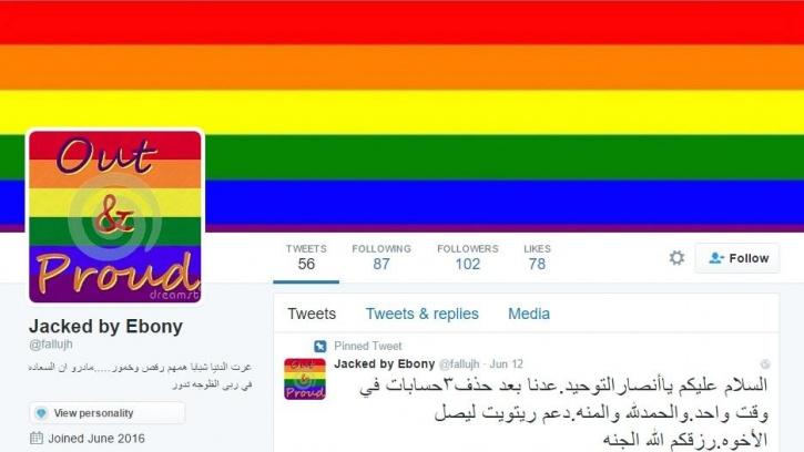 ISIS gay 2