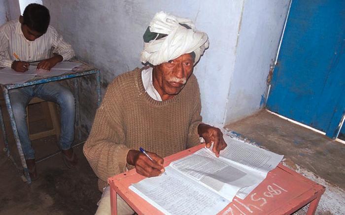 Shiv Charan Yadav