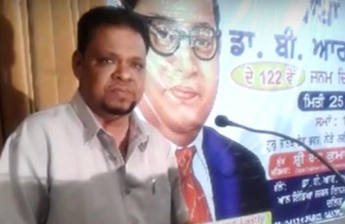 Shingara Ram Shahunggra