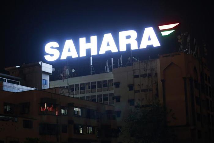 Pm Modi Is Pushing For A New Law To Fix Sahara-Like Ponzi Schemes