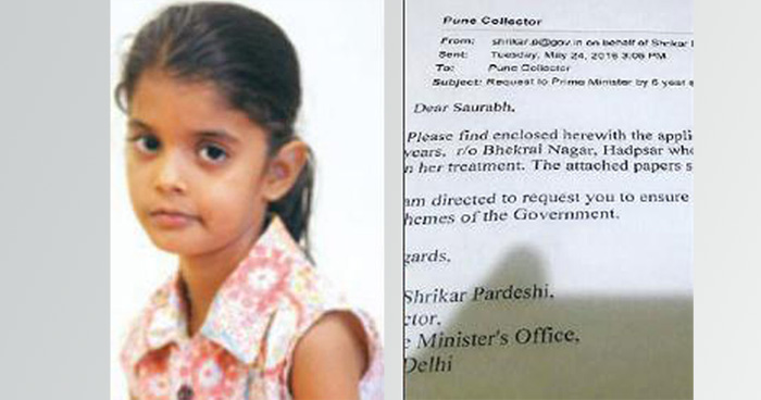 Vaishali Yadav in a letter to the Prime Minister