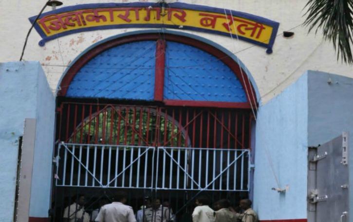 Bareilly district jail