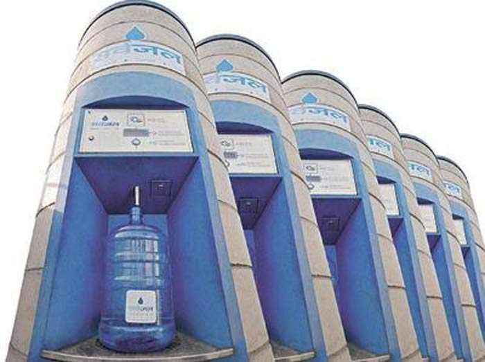 Hyderabad To Get Water ATMs Soon #LehBank