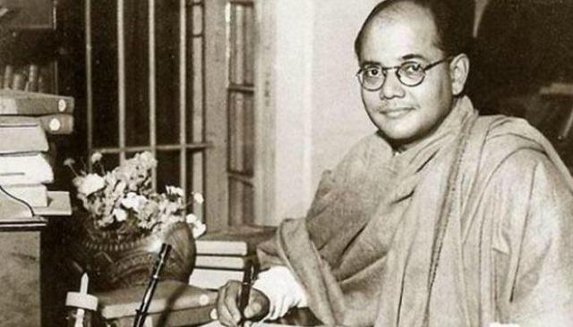 Netaji Subhas Bose