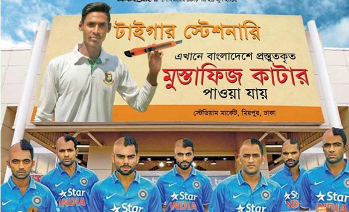 Bangladesh fans ads