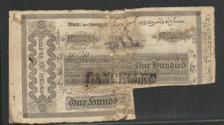 Hyderabadi Currency