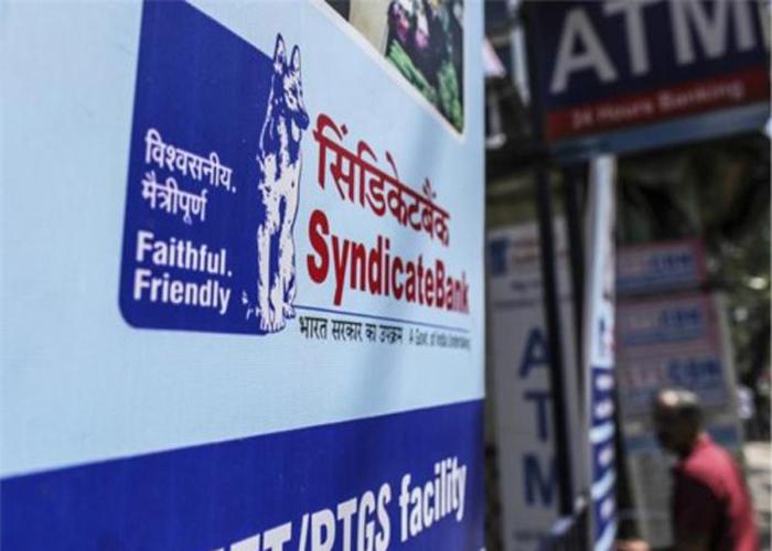CBI Nabs Chartered Accountant For Defrauding Syndicate Bank For Rs 1,000 Crore