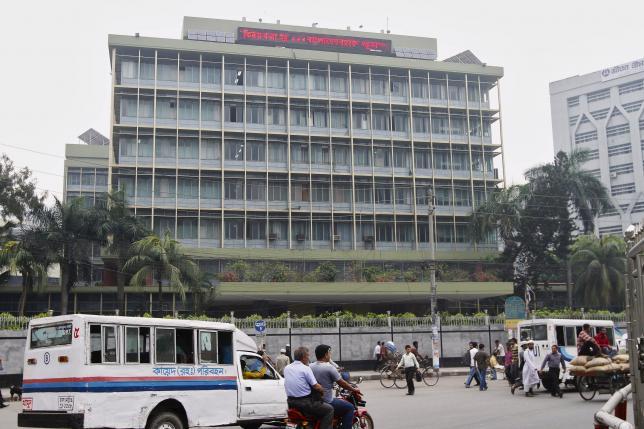 Bangladesh Central Bank