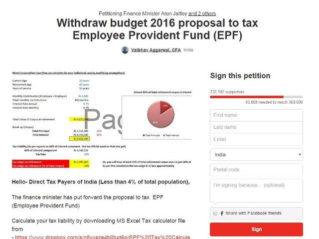 EPF tax