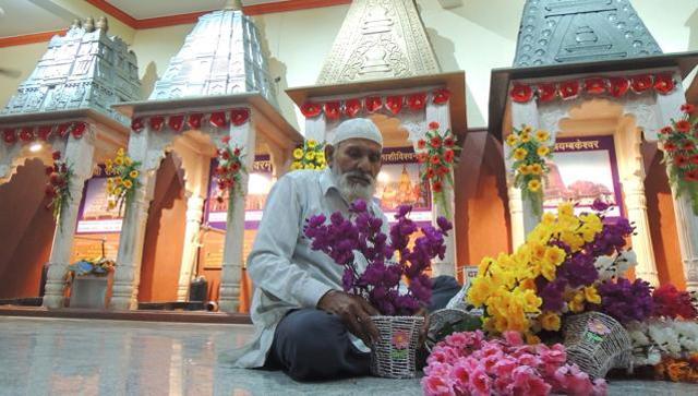 hasan muslim temple UP
