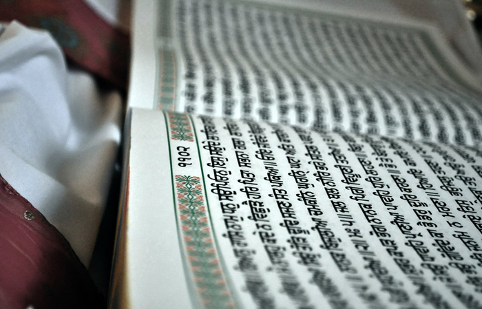 You Might Soon Get Life Imprisonment For Insulting The Guru Granth Sahib