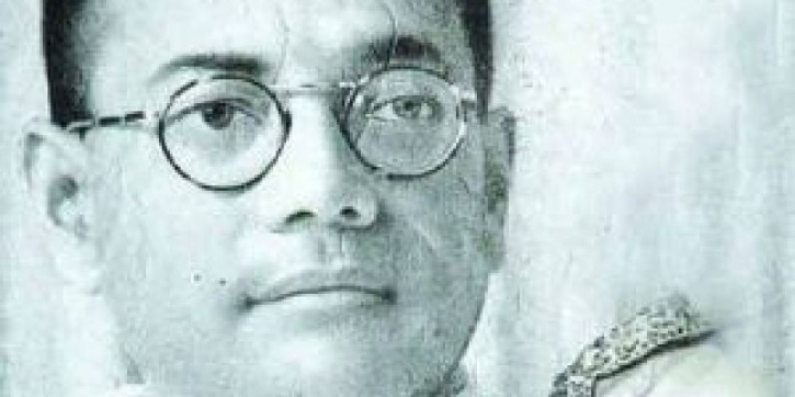 Netaji Subhash Chandra Bose