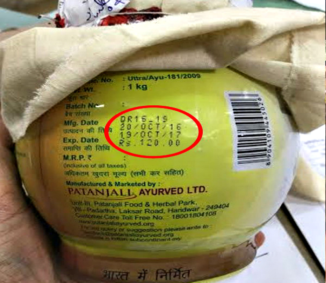 Patanjai Awla Murabba with manufacturing date of October 2016 have already reached store shelves in UP