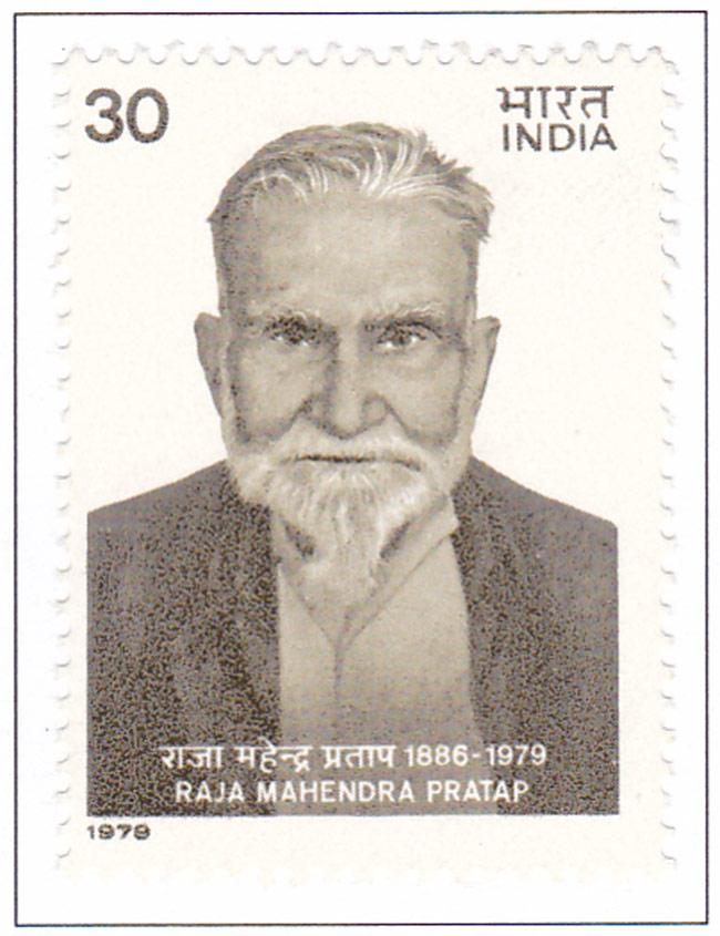 raja stamp