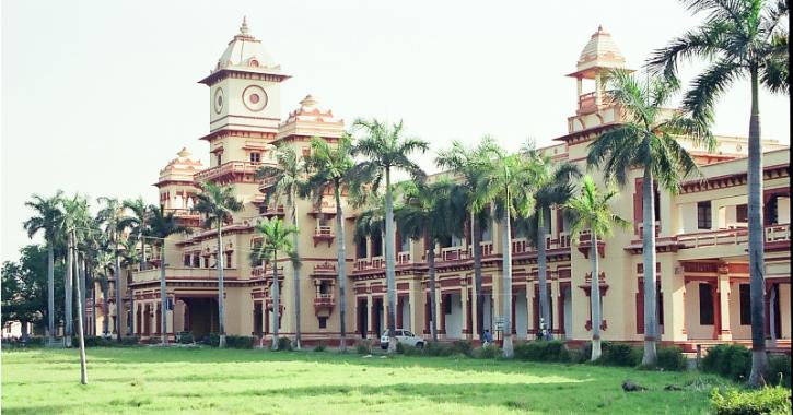Rampur Hall in Banaras Hindu University