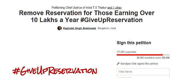Give up reservation