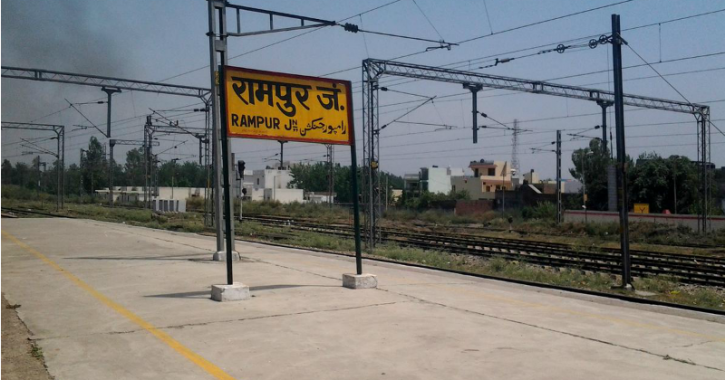 Rampur station