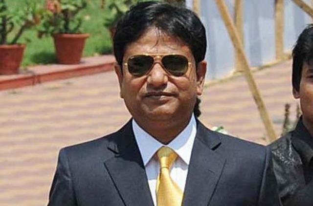 Saradha Chit Fund