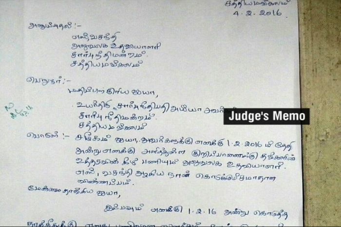 Tamil Nadu Judge Issues Memo To Woman Court Assistant For Not Washing His Innerwear