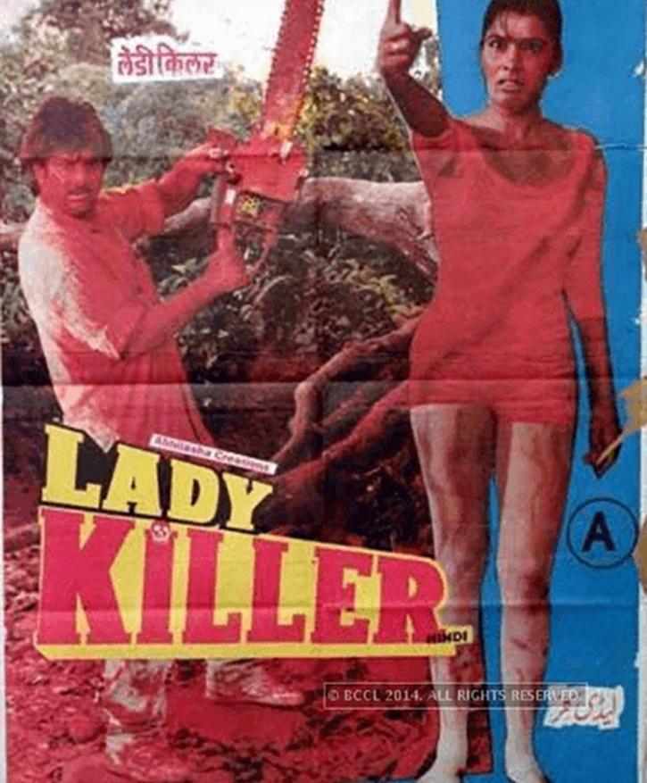 bollywood weird films