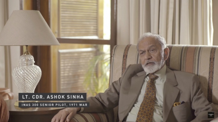 Lt. Cdr. Ashok Sinha